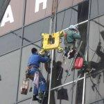 Замена стеклопакета в фасаде